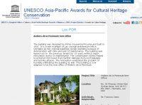 UNESCO-locaux-ADLP