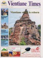Vat-Nak-Stupa-Conservation-Vte-Times-1-215x300